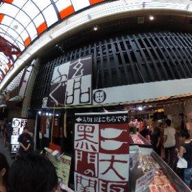 黒門市場 大阪 心斎橋