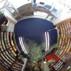 緑の本棚2