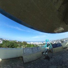 嘉数高台公園の展望台から。 #miku360 #theta360