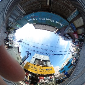 スカジャン専門店@どぶ板通り、横須賀。  ドイツ式カイロプラクティック逗子整体院 www.zushi-seitai.com  #theta360