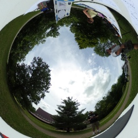 Make a constellation at the Patoka Lake Nature Center. #theta360