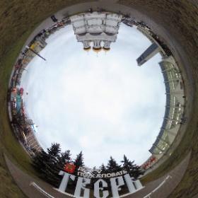 2. Поездака в Тверь. У вокзала. 12 декабря 2019 года.
