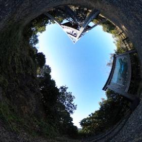 浮島パークなんとう展望塔1F #theta360