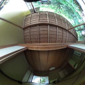 @Kamakura Ichijo Ekansanso  鎌倉の一条恵山荘   ドイツ式カイロプラクティック逗子整体院 www.zushi-seitai.com   SINCE 1994
