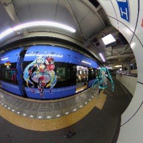 #千葉モノレール #MIKUFLYER #miku360  #theta360