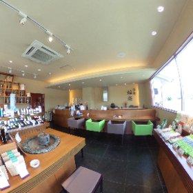 近江茶 丸吉。滋賀県甲賀市土山町にある、ほうじ茶専門店、丸吉の店内。#滋賀 #近江茶 #ほうじ茶 #theta360