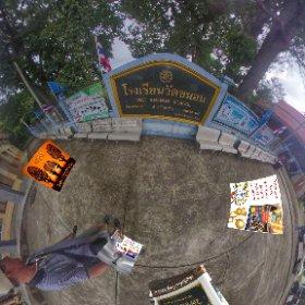 360 spherical  Shadow Puppet drama or Nang Yai  in temple grounds of Wat Khanon Nang Yai in Ratchaburi, SM hub https://goo.gl/gS1Epb BESH HASHTAGS #WatKhanonNangYai   #ThaiTemple  #ThaiCulture  #NangYai   #ZoneRatchaburi #firefly3d #theta360