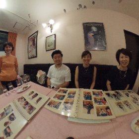 ダブルのお祝い! 息子夫婦の結婚1周年&お嫁さんの誕生日。 お世話になっている横浜大倉山のフレンチ「ル レカミエ」で家族で会食! #theta360