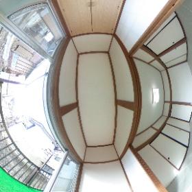 中野市小舘中古住宅1,798万円 1階広縁 360°内観写真! #中野市 #中古住宅 #不動産 #360° #theta360