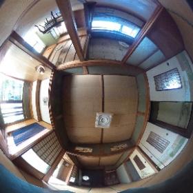 南九州市頴娃町別府【売家】木造平屋5DK+広縁250万円 #theta360
