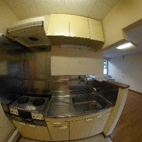 ファーレ A101 キッチン