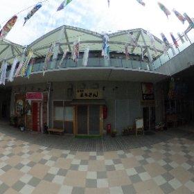 南町紫神社前商店街 #theta360