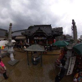 愛媛県今治市菊間の厄除け寺、遍照院。小雨が降るにも関わらず、お詣りの人出が絶えません。良き年になりますように。 #theta360