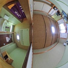 Ishicho Shogikuen - Room