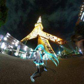 「ますたぁー\(^o^)/夜の東京タワーってきれいですね♪イエーイ✌」 ミクさんのおのぼりさんなはしゃぎっぷり、かわいい(о´∀`о) #miku360  #theta360