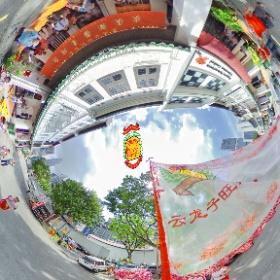 Lunar New Year Flag  #ansonchew #anson360 #CNY #lunarnewyear #singapore #theta360