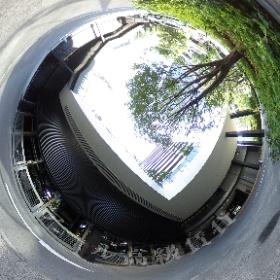 東京ポートシティ竹芝レジデンスタワー 駐車場 #theta360