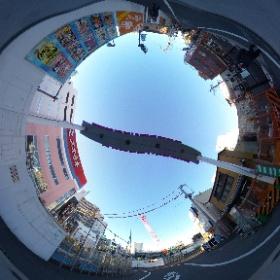 下北沢一番街商店街栄通り入口付近