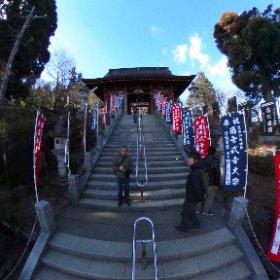 御嶽神社でシータ #theta360
