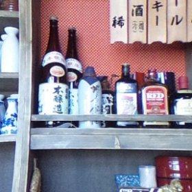 増毛駅前、風待食堂でシータ!