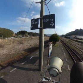美祢線重安駅