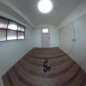 呉マンション 洋室1