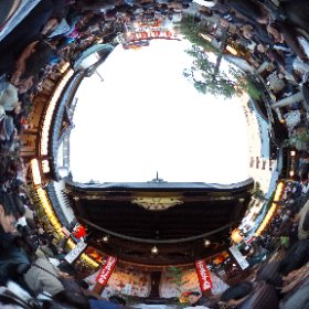 毎年恒例の初詣! 恵比寿神社にて十日えびす 3連休の中日ということもありすごい賑わいです。