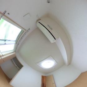 秋桜2011 B 202号 洋室