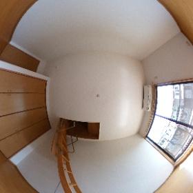 松代公園前住宅 洋室2 #theta360