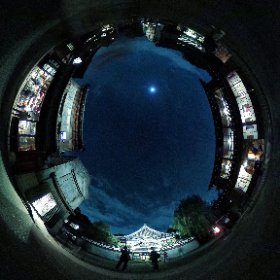 360.kudo.gr.jp #Koganei #Tokyo #Japan #RICHOH #THETA #360 #Panorama #江戸東京たてもの園 夜間特別開園 紅葉とたてもののライトアップ #ライトアップ #子宝湯 #小寺醤油店 #万徳旅館 #下町中通り #小金井市 #小金井 #illumination #night #Tokyo #Japan 2015/11/21 #theta360