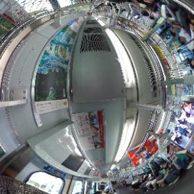 #metro #tokyo #vr360 #japan #GuideJapon #everydayjapan #asia #GuideTokyo #Japão #日本 #일본 #Japón #Japani #Giappone #Япония #ประเทศญี่ปุ่น #theta360