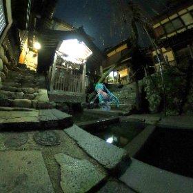 名水百選 宗祇水 夜になるとこんな感じ #miku360  #theta360