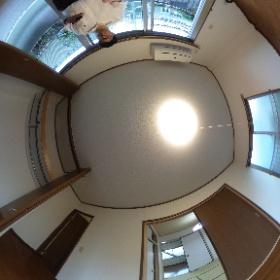 世田谷区等々力にあります「葵マンション」2LDKの洋室7帖です。寛げる空間として。http://www.futabafudousan.com #theta360