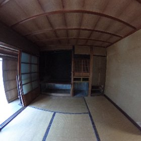 黒い家の「オモテ」  通りに面した上手に位置する座敷で、トコ、仏壇、押入れが妻側にあります。