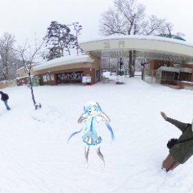 円山動物園にきた。雪山かよw #SNOWMIKU #けものフレンズ