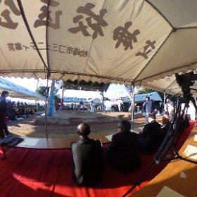 立神相撲に来ています #theta360