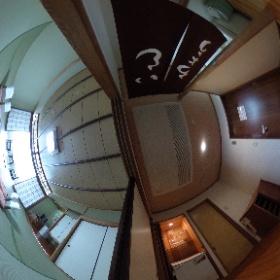 Oyado Ishicho - Room 2