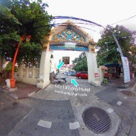 Loy La Long Hotel 6 room heritage micro hotel afloat on Chao Phraya river in Talad Noi Chinatown Bangkok, SM hub https://goo.gl/cTJz1c BEST HASHTAGS #LoyLaLongHotelBkk #BkkAccomodation #BkkFamilyFun    #BpacApproved   #BkkZoneTaladNoi #Butterfly3d