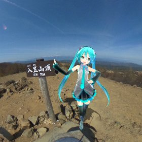 入笠山山頂 #miku360 #theta360